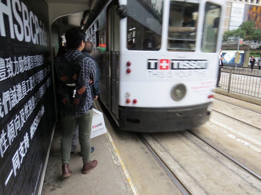Quai du tramway à Hong Kong