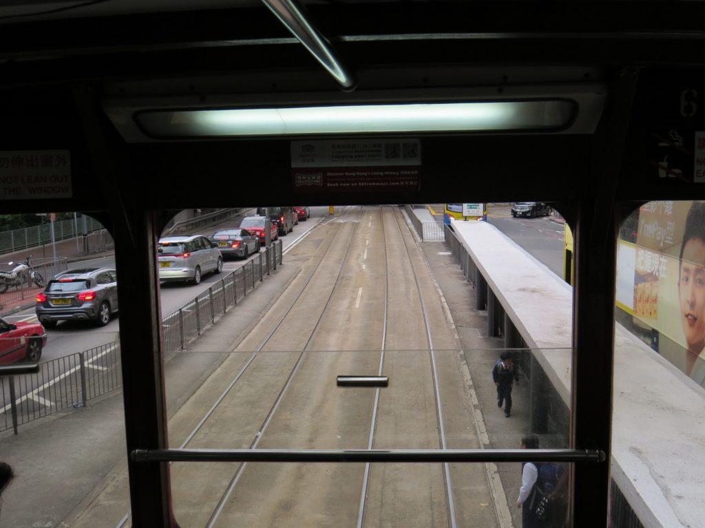 Vue depuis le tramway à Hong Kong