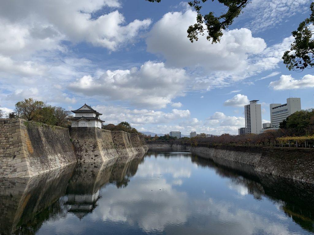 Douves du château d'Osaka