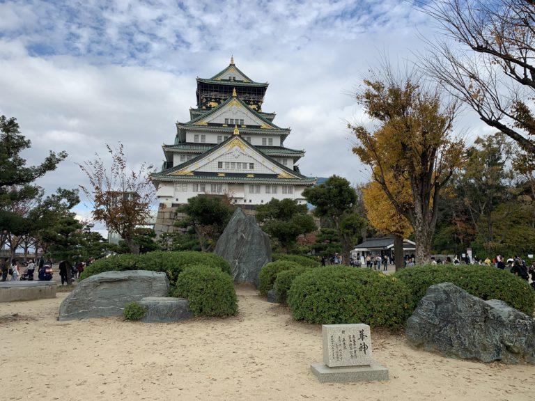 Le château d'Osaka, une forteresse dans laville