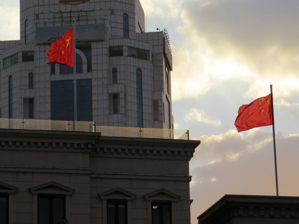 Drapeaux chinois